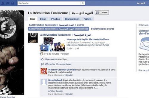Article : Facebook : moteur des revendications sociales en Afrique ?