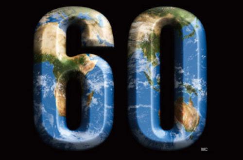 Article : Rien qu'une petite heure pour la Terre