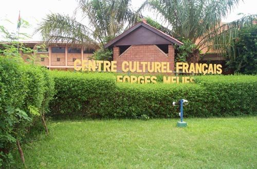 Article : Ouverture des activités culturelles de l'Institut Français de Ouagadougou