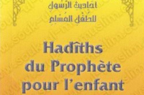 Article : Mon voisin le prophète