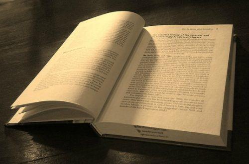 Article : Créer une nouvelle page