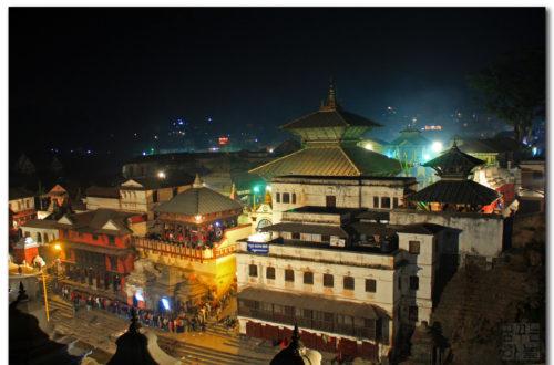 Article : Katmandou : la nuit nous appartient