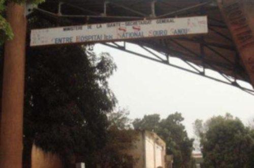 Article : SOS santé au Burkina : les hôpitaux, couloir de la mort !