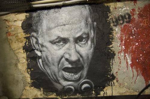 Article : Bref, j'ai couvert le conflit Israël-Hamas