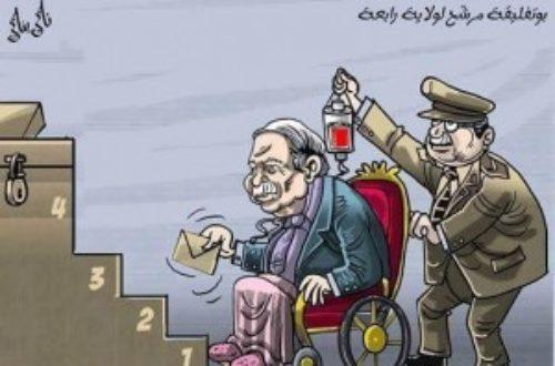 Article : Bouteflika: un président qui gouverne par procuration