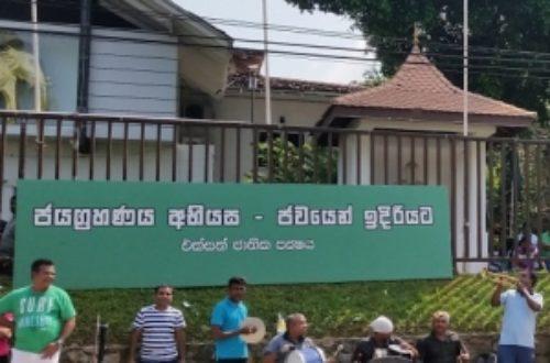 Article : Sri Lanka : et le président Mahinda quitta Temple Tree*…