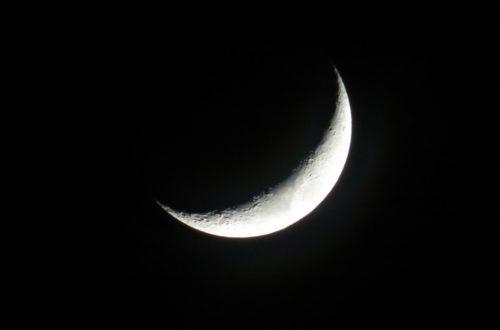 Article : Pourquoi la Lune croît et décroît?