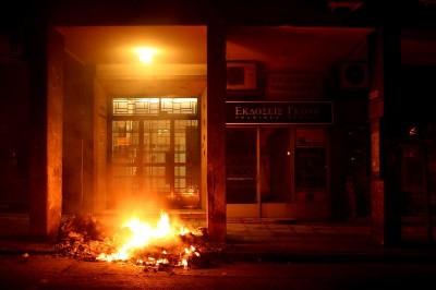 Pneus en feu en Grèce