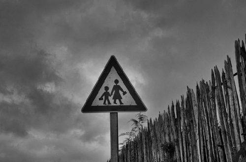 Article : Sénégal, résultats catastrophiques au baccalauréat