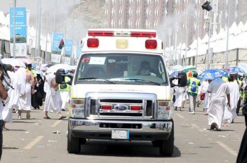 Article : La tragédie de Mina et le Mali, si on en parlait