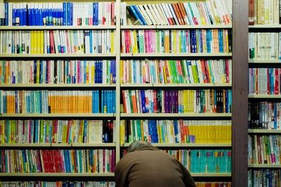 Edition Librairie