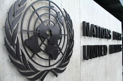 Signe de l'ONU Genève