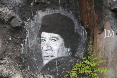 Mouammar Kadhafi panafricaniste