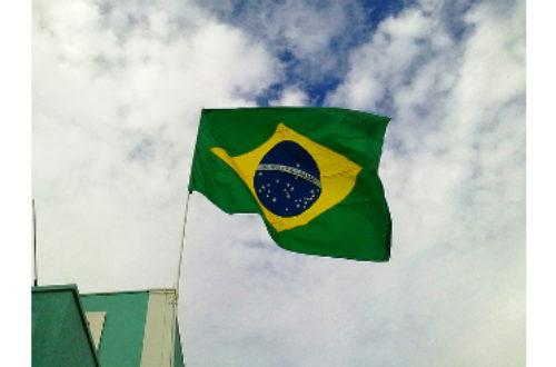 Article : Brésil : «C'est la fin de notre système politique»