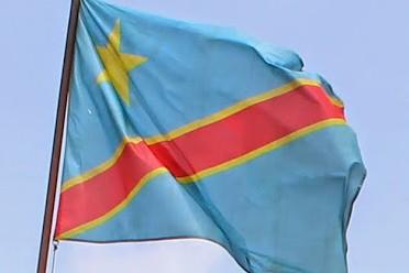 image du drapeau de la RDC