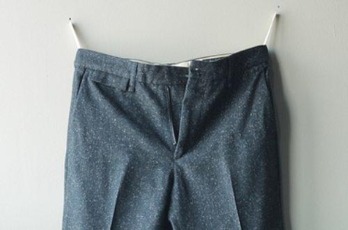 Article : Donne-moi mon pantalon !