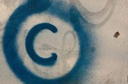 Article : Le droit d'auteur au Burundi : sacrée galère!