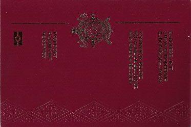 passeport belge