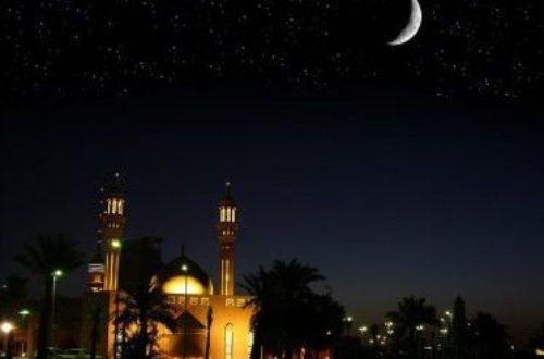 Article : J'ai cherché le réseau du Ramadan avec la torche…