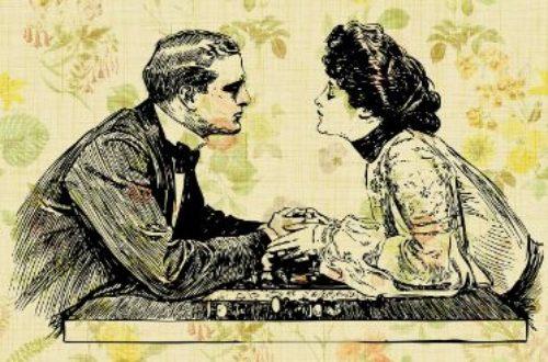 Article : 10 leçons de séduction universelle #MondoChallenge #Relationshommesfemmes