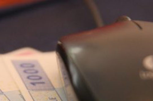 Article : Plaidoyer pour l'internet moins cher au Tchad