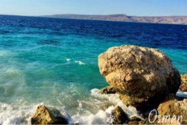 La mer vue de la plage