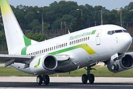 mauritania-airlines-arnaque