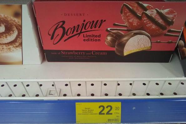 bonjour-ukraine-biscuit-chocolat