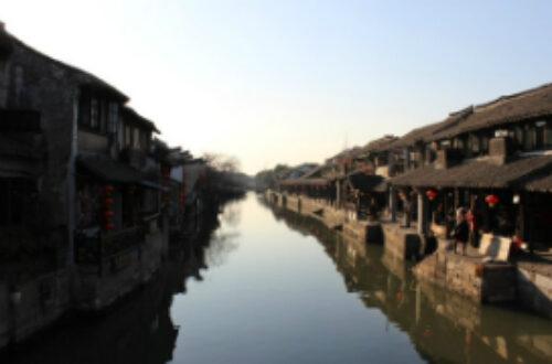 Article : J'ai visité : Xitang Water Town