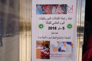 journée internationale, sage femmes, mauritanie, santé