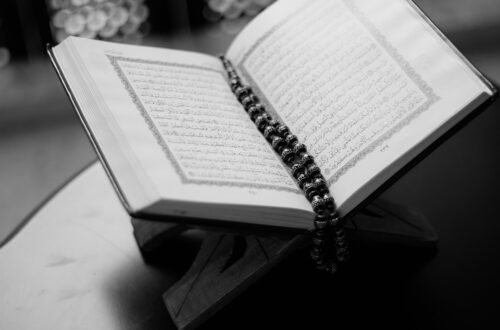 Article : Sénégal : les habitudes du Ramadan