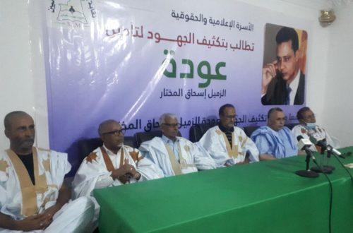 Article : Le Syndicat des journalistes de Mauritanie commémore la 7e année de la disparition de Ishaq Ould Moctar en Syrie