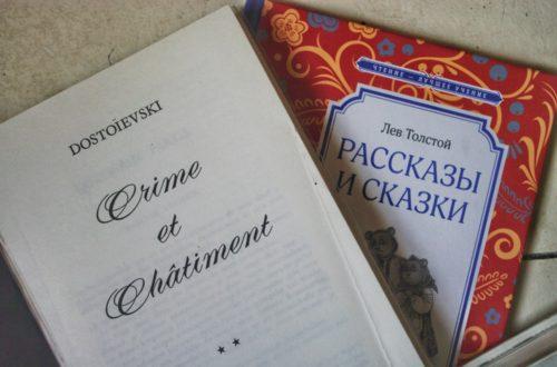 Article : Ces mots français qu'on trouve en russe