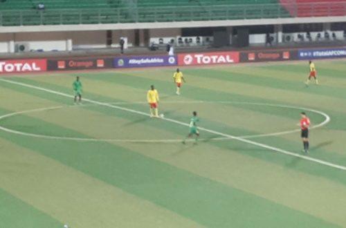 Article : CAN U-20, la Mauritanie trébuche devant le Cameroun (0-1)