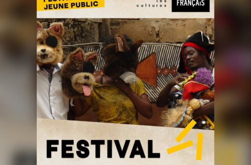 Article : «Festival des AmArou !» :                                 Pour que l'art et la culture reprennent leurs droits dans le parcours scolaire togolais
