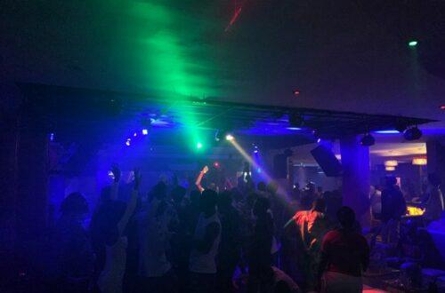 Article : Janet Night-Club, la plus ancienne et la meilleure boîte de nuit de Télimélé